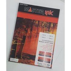 ราคา กระดาษโฟโต้ Masterink 130 G 100 Pack Masterink