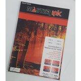 ราคา กระดาษโฟโต้ Masterink 180 G 100 Pack เป็นต้นฉบับ Masterink