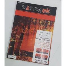 ความคิดเห็น กระดาษโฟโต้ Masterink 180 G 100 Pack