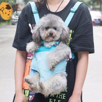 กระเป๋า เป้อุ้มสุนัข เป้อุ้มแมว เป้อุ้มกระต่าย รุ่นห้อยขา ผ้าฝ้าย ช่วงลำตัวยาว 25 - 40 cm(สีฟ้า)