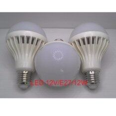 ราคา Kranchana Electric Led 12V E27 12W แพค3หลอด ใหม่ ถูก