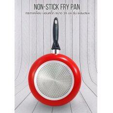 ราคา กระทะเคลือบ Nonstick Fry Pan รุ่น Induction ขนาด 26 Cm สีแดง ใหม่ล่าสุด