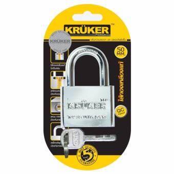 KRUKER กุญแจลูกปืนโครมเงา 50 mm. (คอสั้น)-
