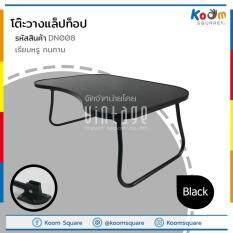 Ks โต๊ะวางแล็บท็อป รุ่น Dn008 (สีโอ็คเข้ม) By Vintage Shop.