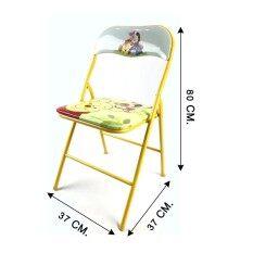 Ks เก้าอี้พับมีพนักพิง Pooh 801h.