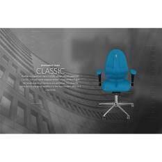ขาย ซื้อ Kulik System เก้าอี้เพื่อสุขภาพ Classic 1206