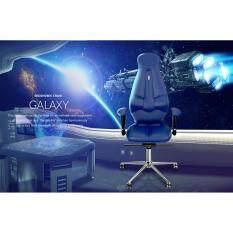 ขาย ซื้อ Kulik System เก้าอี้เพื่อสุขภาพ Galaxy 1105 Thailand