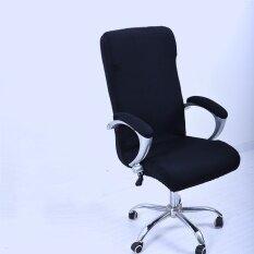 ขาย L Spandex Office Chair Cover Slipcover Armrest Cover Computer Seat Cover Stool Swivel Chair Elastic Chair Is Not Included Intl ถูก