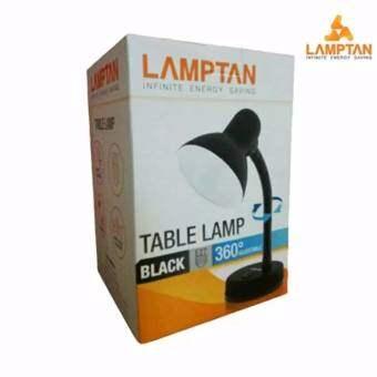 โคมไฟตั้งโต๊ะ Lamptan Table Lamp