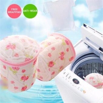 ไนล่อนตาข่ายเสื้อผ้าเครื่องซักผ้า Launry ชุดชั้นในชุดชั้นในถุงซักผ้าปกป้องถุงซักรีดและตะกร้าล้างกระเป๋าตะกร้ากระเป๋าซิป