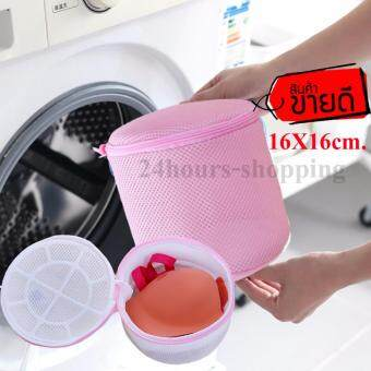 ไนล่อนตาข่ายเสื้อผ้าเครื่องซักผ้า Launry ชุดชั้นในชุดชั้นในถุงซักผ้าปกป้องถุงซักรีดและตะกร้าล้างกระเป๋าตะกร้ากระเป๋าซิป (สีชมพู)