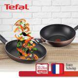 Lazada Exclusive Tefal Super Cook Plus Set เซ็ตกระทะ Super Cook Plus กระทะก้นลึก ขนาด 30 ซม กระทะแบน ขนาด 24 ซม เป็นต้นฉบับ
