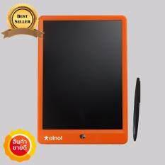 ขาย กระดานโน้ตแพต เขียนได้ลบได้ Lcd Writing Tablet Thailand ถูก