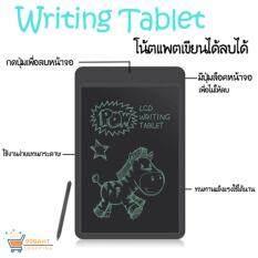 ขาย Lcd Writing Tablet กระดานโน้ตแพต เขียนได้ลบได้ ออนไลน์ กรุงเทพมหานคร