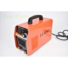 Leadep ตู้เชื่อม Inverter Igbt 300Am รุ่น Mma 300 เชื่อม 4 มิลเบาๆได้ เป็นต้นฉบับ