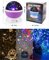 ซื้อ โคมไฟLed แบบหมุนได้ ลายดวงดาว ไฟหลายสีสลับไปมา