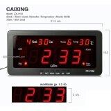 ราคา นาฬิกาดิจิตอลLed Digital Clockแขวนผนัง ตั้งโต๊ะ รุ่นCx 2158 ตั้งปลุก บอก วัน เดือน สัปดาห์ เวลา นาที อุณหภูมิ Caixing เป็นต้นฉบับ