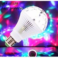 ราคา หลอดไฟ ดิสโก้เทค ไฟเทค ไฟเธค ไฟดิสโก้ ไฟปาร์ตี้ ไฟตื๊ด Led Full Color Rotating Lamp เป็นต้นฉบับ Archawin