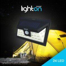 ความคิดเห็น Solar Light ไฟ Led Lighton By Iggoo รุ่น 24Led ไฟพลังงานแสงอาทิตย์ พร้อมเซ็นเซอร์ตรวจจับความเคลื่อนไหว สี Warm White