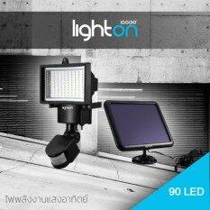 ขาย ซื้อ Solar Light ไฟ Led Lighton By Iggoo รุ่น 90 Led ไฟพลังงานแสงอาทิตย์ พร้อมเซ็นเซอร์ตรวจจับความเคลื่อนไหว สี Warm White