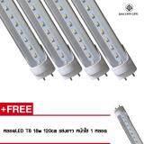 ขาย หออดไฟLed T8 แสงขาว หน้าใส 4 หลอด แถม 1 หลอด กรุงเทพมหานคร ถูก