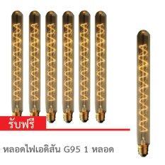 ราคา Ledandlamp หลอดไฟเอดิสัน ขั้ว E27 แบบรุ่น E07 T30 Zigzag แพ็ค 6 หลอด เป็นต้นฉบับ