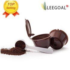 Leegoal รีฟิลเนสกาแฟ Dolce Gusto กรองถ้วยยาเข้ากันได้กับมินิผม genio ขลุ่ยผิว Esperta และ Circolo.