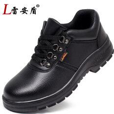 Lei An Dun รองเท้าผู้ชาย หัวเหล็กพื้นนุ่มสำหรับงานเชื่อม By Taobao Collection.