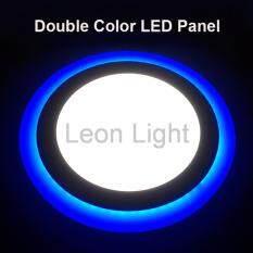 ราคา Leon Light โคมดาวน์ไลท์ Led Panel Light Skyblue หน้ากลม 2 สีในหนึ่งเดียว 6 3Wรุ่นGvall63Wb