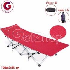 ราคา Letshop เตียงนอนพับ โซฟาเตียง เตียงปิคนิค สำหรับเดินทาง Bei Sheng Mei สีแดง Letshop ใหม่