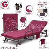 ซื้อ Letshop เตียงนอนพับได้ เตียงเหล็ก เตียงเสริม พร้อมเบาะรองนอน Jin Shu รุ่น 118 ขนาด 65 X 190 ซม ถูก กรุงเทพมหานคร
