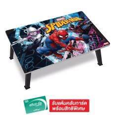 Light House โต๊ะญี่ปุ่น 40x60 ซม. ลาย Spiderman By Tesco Lotus.