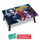 ราคา Light House โต๊ะญี่ปุ่น 40X60 ซม ลาย Spiderman ใหม่ล่าสุด