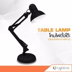 ส่วนลด Lighttrio โคมไฟตั้งโต๊ะ ปรับระดับได้รอบทิศทาง สีดำ Lighttrio