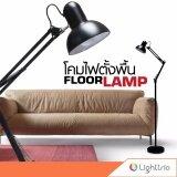ราคา Lighttrio โคมไฟตั้งพื้น สีดำ รุ่น Ftf Noof Bk