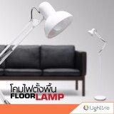 ราคา Lighttrio โคมไฟตั้งพื้น สีขาว รุ่น Ftf Noof Wh Lighttrio ออนไลน์