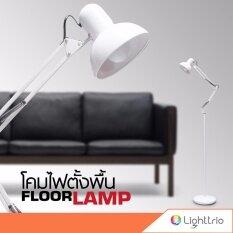 ส่วนลด Lighttrio โคมไฟตั้งพื้น สีขาว รุ่น Ftf Noof Wh