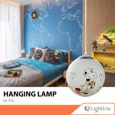 ซื้อ Lighttrio โคมไฟห้อย Hl 712 Lighttrio ออนไลน์