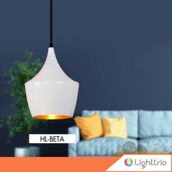 Lighttrio โคมไฟแขวนเพดาน สไตล์โมเดิร์น สีขาว รุ่น HL-BETA/WH