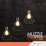 ราคา Lighttrio โคมไฟแขวนเพดาน สไตล์วินเทจ รุ่น Hl Muzzle 3 Bk