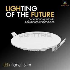 Lighttrio Led Slim Panel แบบกลม 6วัตต์ แสงขาว แพค 2 ชิ้น Thailand