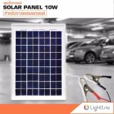ขาย Lighttrio Solar แผงโซล่าเซลล์ 10W สำหรับชาร์จแบตเตอรี่ 12V 18V ผู้ค้าส่ง