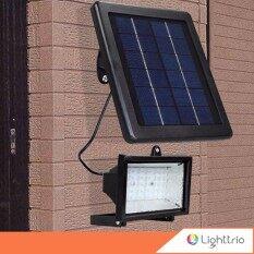 Lighttrio SOLAR ไฟสปอร์ตไลท์ โซล่าเซลล์ 40 LED พร้อมขาปักพื้น และปุ๊ก/น๊อต สำหรับติดตั้งตั้ง Solar Cell ไฟโซล่าเซล โซล่าเซลล์ โซล่าเซล Spot Light สปอร์ตไลท์ ฟลัดไลท์ Floodlight LED