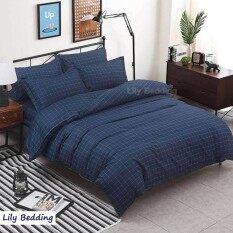 Lily Bedding ชุดผ้าปูที่นอน 6 ฟุต 6 ชิ้น พร้อมผ้านวม เกรด A - Cl067.