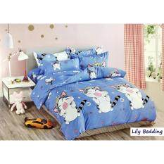 Lily Bedding ชุดผ้าปูที่นอน 6 ฟุต 6 ชิ้น พร้อมผ้านวม เกรด A - Yk050.