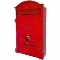 ตู้จดหมาย เหล็ก Little Angle Lb 1 สีแดง Little Angel ถูก ใน กรุงเทพมหานคร