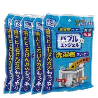 Living ผงทำความสะอาดเครื่องซักผ้า จากประเทศญี่ปุ่น สูตรเข้มข้น กำจัดกลิ่นเหม็นอับ ขจัดคราบไขมัน โปรตีน30gx3 (แพ็ก 4)