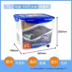 ซื้อ Lock&lock 10Kg กล่องเก็บความชื้นศัตรูพืชปิดผนึกกล่องข้าวบาร์เรลเมตร ถูก ใน ฮ่องกง