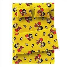 โปรโมชั่น Lotus ที่นอนปิคนิค 5 ฟุต พร้อมหมอนและผ้าห่มนวม รุ่น Sn007 ลาย Super Hero สีโทนเหลือง ถูก