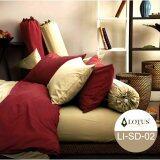 ราคา ชุดผ้าปูที่นอน Lotus ขนาด 6ฟุต 5ชิ้น รุ่น Impression Li Sd002 6Ft สีครีม Lotus สมุทรปราการ